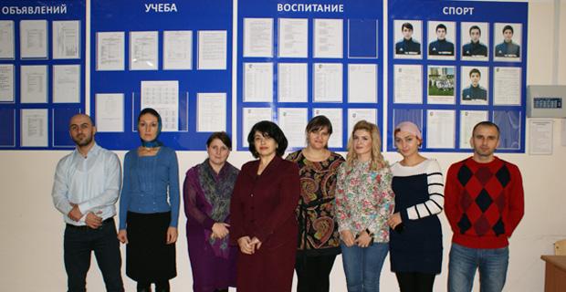 Представители педагогического коллектива училища